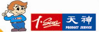 上海华征特种锅炉制造有限公司(原上海华征热能设备有限公司)