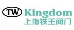 上海铁王阀门有限公司