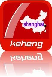 上海可恒阀门管件有限公司