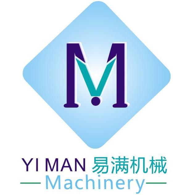 上海易满包装机械有限公司