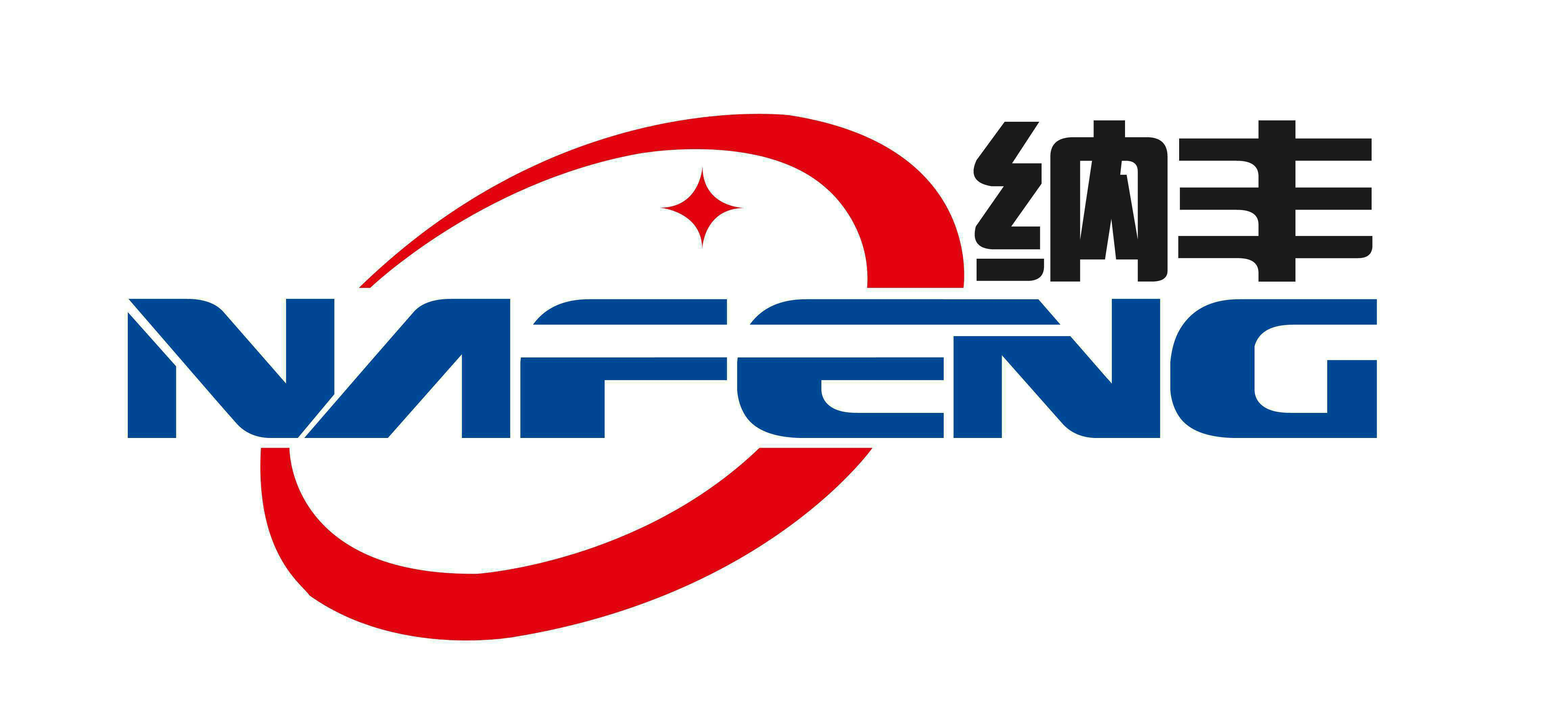 上海納豐機械設備有限公司