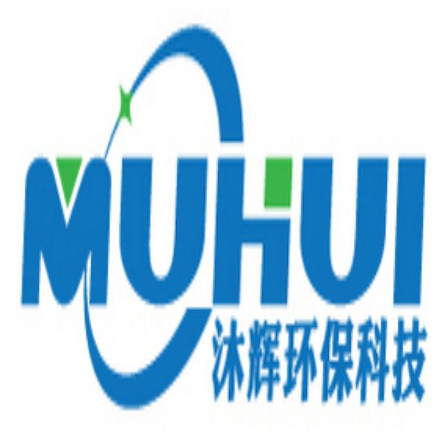 上海沐輝環保科技有限公司