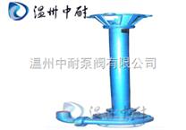NL型泥浆污水泵