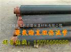 聚氨酯直埋管,复合地暖保温管,硬质管道保温【专业生产】