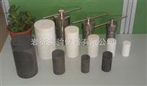 200ml微型高压反应釜