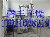 全国技术L先的:木聚糖酶一步(沸腾)制粒机,FL制粒机
