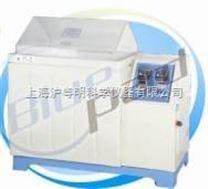 上海一恒LYW-075N鹽霧腐蝕試驗箱.高精度P.I.D.控溫儀