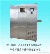 DWJ-2000Z中型自动化滴丸机
