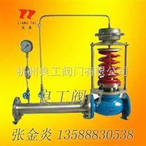 自力式壓力調節閥(蒸汽減壓閥ZZY)