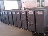 供应18kw全自动电加热蒸汽锅炉-茶叶蒸煮、烘房用