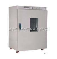 (500*600*750)鼓風干燥箱 福瑪DGX-9243BC-1電熱恒溫烘箱