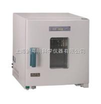 微电脑控温热空气消毒箱 福玛GRX-9051B干热灭菌器