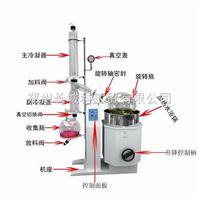 R-105050L大型旋转蒸发仪 厂家郑州长城直供