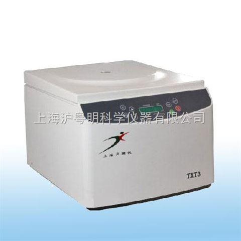 TXT3 细胞涂片离心机/上海卢湘仪LED数显细胞涂片离心机