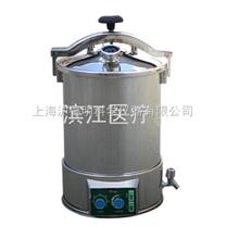 全不銹鋼壓力蒸汽滅菌器 YX-24HDJ濱江手提式蒸汽滅菌器