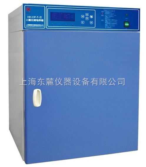 水套配气式CO2培养箱