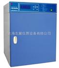 水套配氣式CO2培養箱/二氧化碳試驗箱