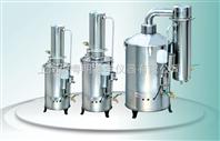天津泰斯特DZ-5 LⅡ不锈钢断水自控电热蒸馏水器/沪粤明总代理