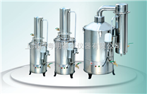 天津泰斯特DZ-5 LⅡ不銹鋼斷水自控電熱蒸餾水器/滬粵明總代理