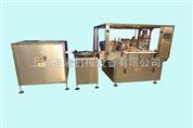 SGDYX-2型滴眼劑生產線