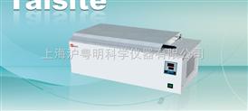 天津泰斯特SHHW21.420(A)Ⅰ三用恒温/电热恒温水箱 /沪粤明