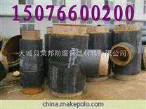 批发保温管件供应,聚氨酯供水用保温管,氰聚塑直埋保温管管道材料