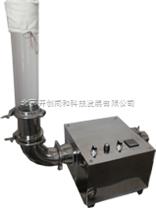 實驗室高效流化沸騰干燥機