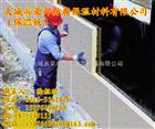 安徽防水聚氨酯发泡板,聚氨酯硬泡保温板价格,
