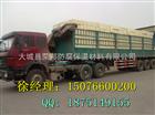 北京通州耐燃泡沫板,聚氨酯耐油保温板