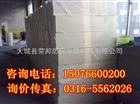 山东耐用聚氨酯泡沫板,外墙建筑耐寒保温板价格