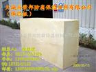 沧州市耐寒聚氨酯发泡板,耐高温隔热保温板价格