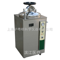 LS-100HJ 原LS-B100L-I全不銹鋼立式壓力蒸汽滅菌器 /數顯蒸汽滅菌器
