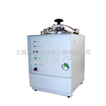 YX-280-I臺式蒸汽滅菌器/Z高121℃臺式蒸汽滅菌器