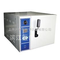 TM-XD35D(YXQ.DY.250B35)/江阴滨江台式快速蒸汽灭菌器
