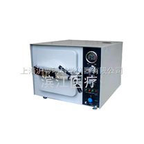 TM-XB20J(原YXQ.DY.250A-III 20)超溫、超壓自動保護臺式快速蒸汽滅菌器