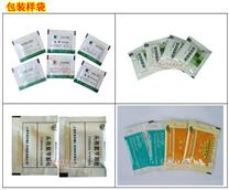 药品冲剂包装机