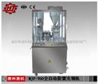 NJP-700全自動膠囊充填機