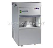 KEM-20雪花制冰機,制冰機價格