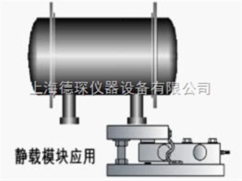 供应昆山/吴江/张家港/太仓/常熟1吨不锈钢称重模块