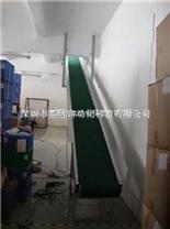 爬坡輸送機、爬坡輸送機(室外型)