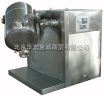 HCSH-15小型三维混合机|大比重三维混合机