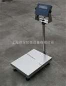 大庆防爆电子称,60公斤防爆电子称,150公斤防爆秤,上海防爆秤生产