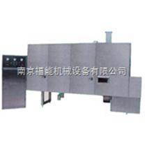 MSH型系列高溫滅菌隧道烘箱