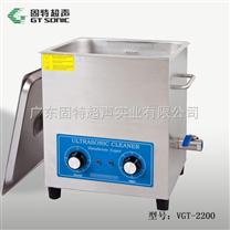 固特康道超声波清机 工业型单槽超声波清洗机批发供应