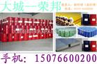 聚乙烯保温管价格【经济美观】