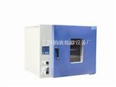DHG-9055A台式上海产不锈钢内胆电热恒温鼓风干燥箱老化箱 恒温烘箱 数显干燥箱