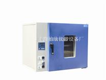 DHG-9055A臺式上海產不銹鋼內膽電熱恒溫鼓風干燥箱老化箱 恒溫烘箱 數顯干燥箱