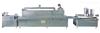 不銹鋼口服液生產聯動線