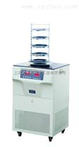 FD-1A-80冷凍干燥機/北京博醫康冷凍干燥機