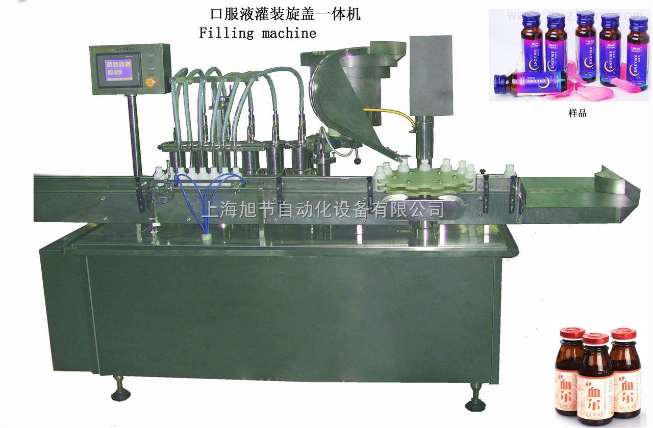 供应10ml-30ml口服液联动灌装生产线